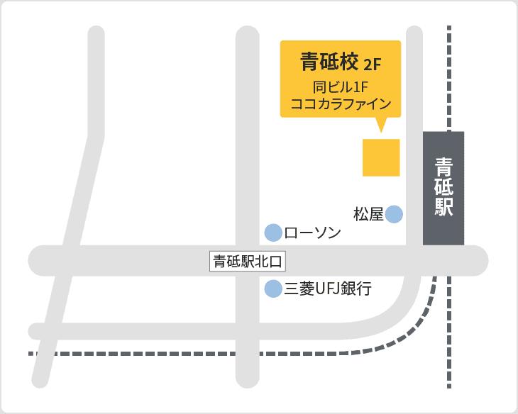 森塾 青砥校の地図