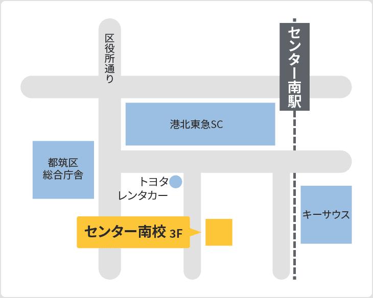 森塾 センター南校の地図