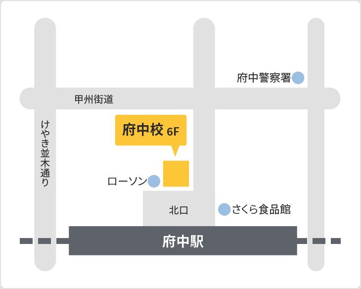 森塾 府中校の地図