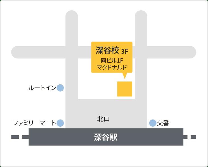 森塾 深谷校の地図