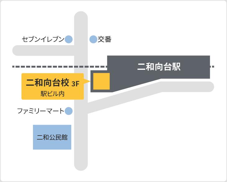 森塾 二和向台校の地図