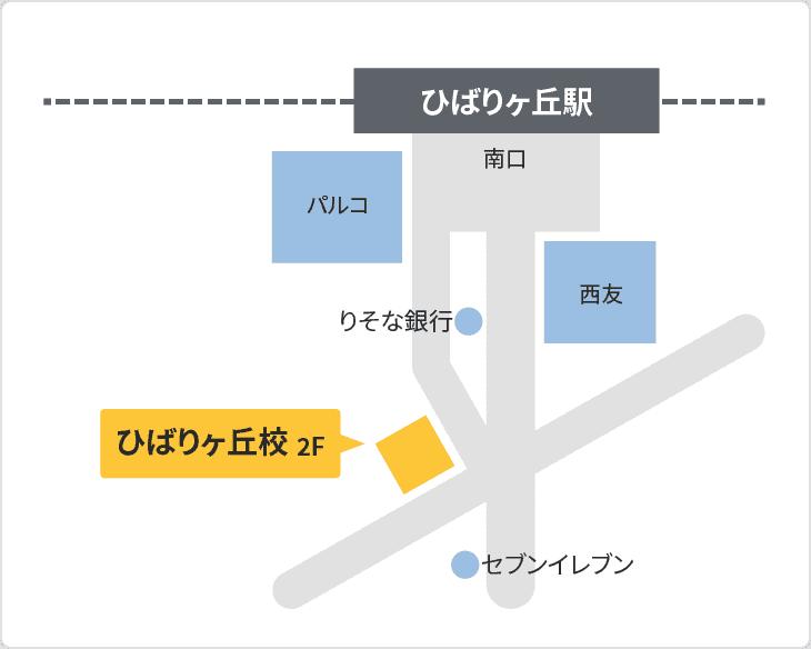 森塾 ひばりヶ丘校の地図