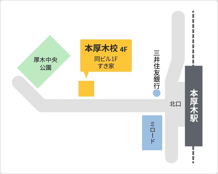 森塾 本厚木校の地図