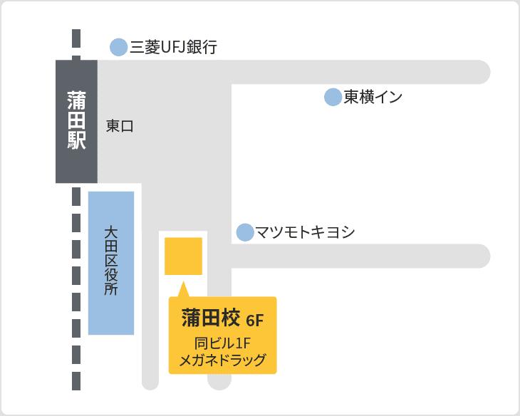 森塾 蒲田校の地図