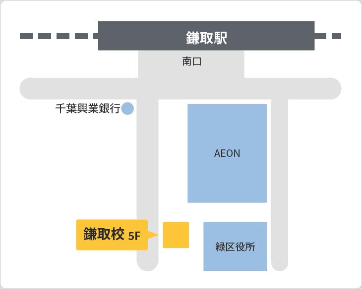 森塾 鎌取校の地図