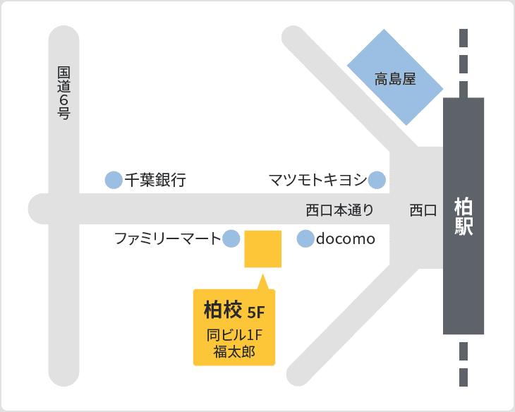 森塾 柏校の地図