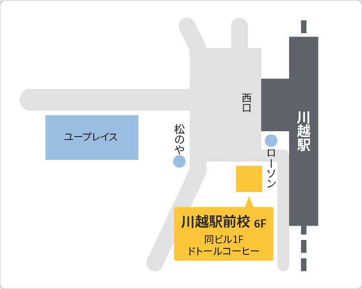 森塾 川越駅前校の地図