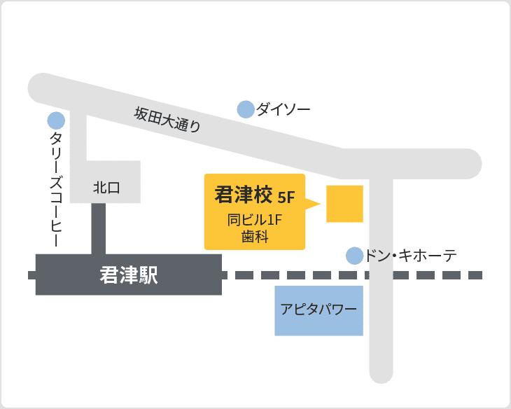 森塾 君津校の地図