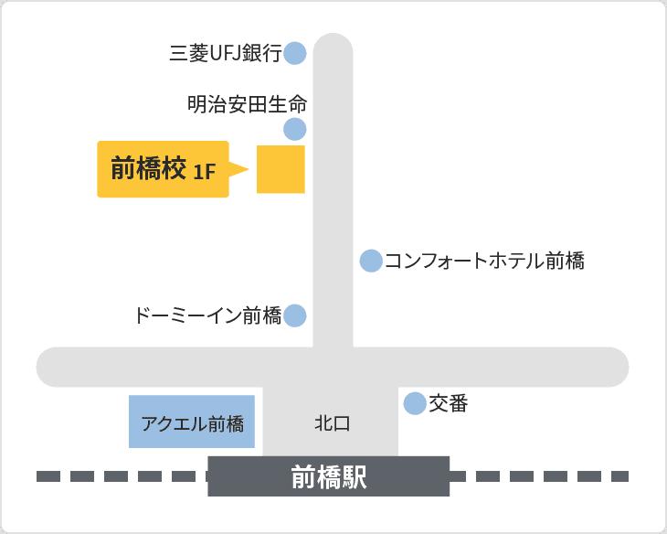 森塾 前橋校の地図