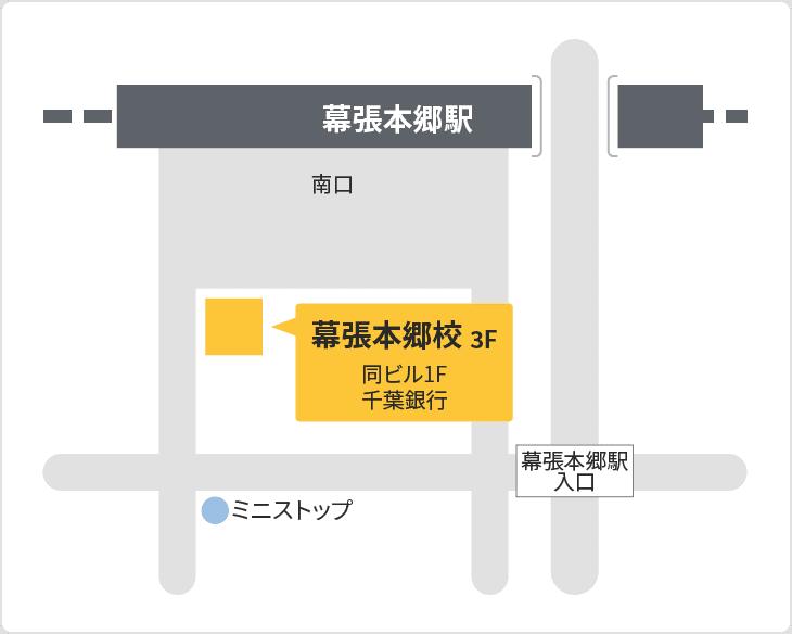 森塾 幕張本郷校の地図