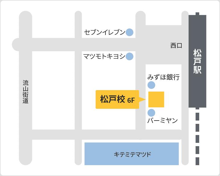 森塾 松戸校の地図