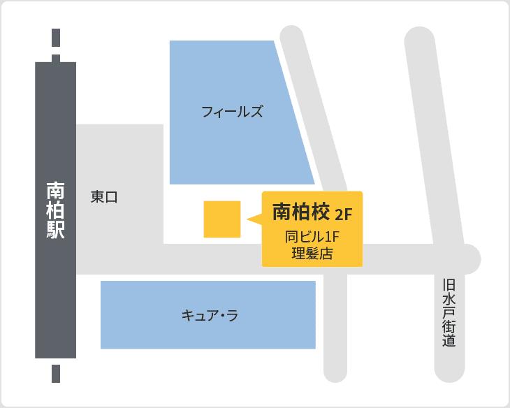 森塾 南柏校の地図