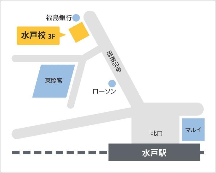 森塾 水戸校の地図