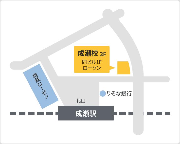 森塾 成瀬校の地図
