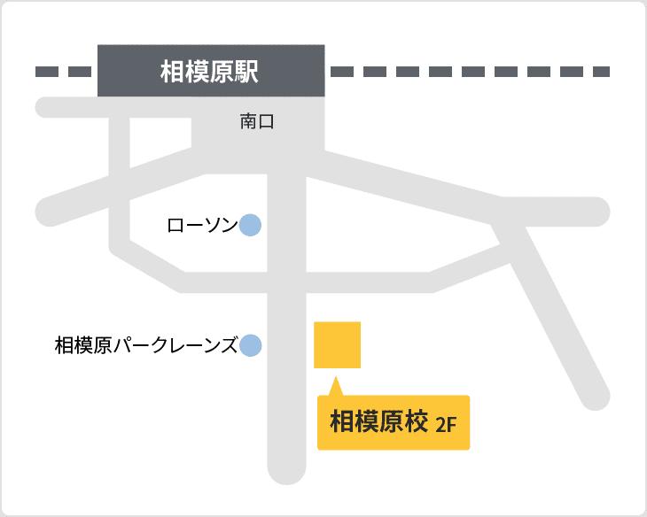 森塾 相模原校の地図