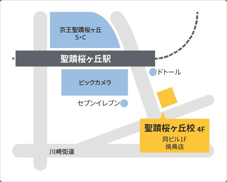 森塾 聖蹟桜ヶ丘校の地図