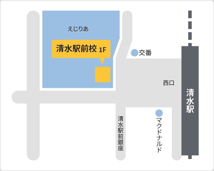 森塾 清水駅前校の地図
