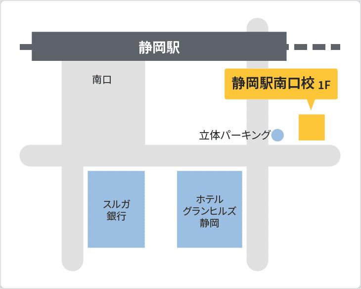 森塾 静岡駅南口校の地図