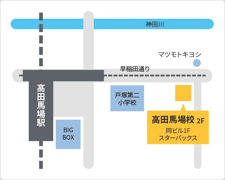 森塾 高田馬場校の地図