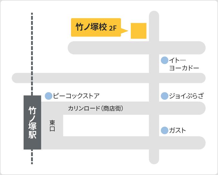 森塾 竹ノ塚校の地図